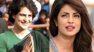 Viral Video Priyanka Chopra Zindabad congress leader mistakenly cheers