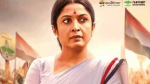 Queen Web Series 2nd season, jayalalithaa biopic, ramya krishnan, gautham menon