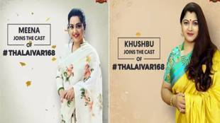 Thalaivar 168 update, rajinikanth, meena, khushbu