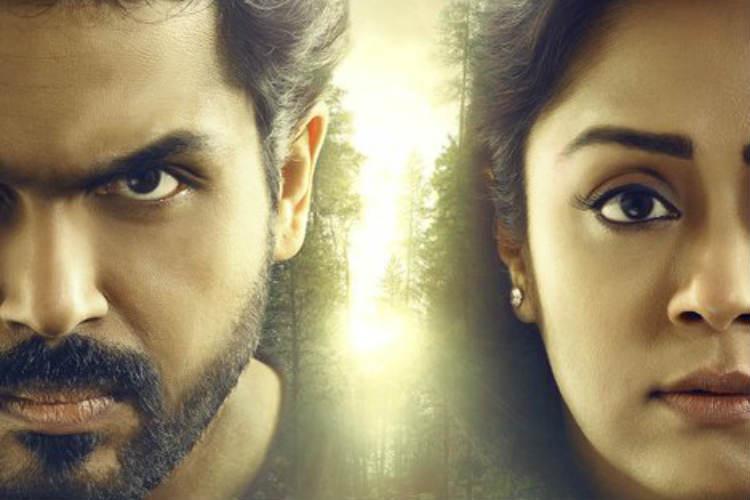 thambi review rating, thambi tamil movie