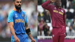 India vs West Indies, 1st T20I: When And Where To Watch Live Telecast, Live Streaming - இந்தியா vs வெஸ்ட் இண்டீஸ் முதல் டி20 போட்டி