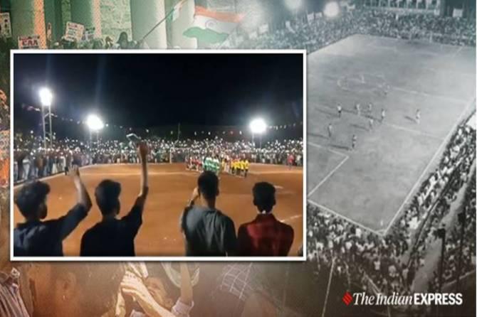 Spectators raise anti-CAA slogans during football match in Kerala video - மெரீனா போராட்டத்தை நினைவுப்படுத்திய சேட்டன்கள் - கால்பந்து போட்டியில் சிஏஏவுக்கு எதிராக கோஷம் (வீடியோ)