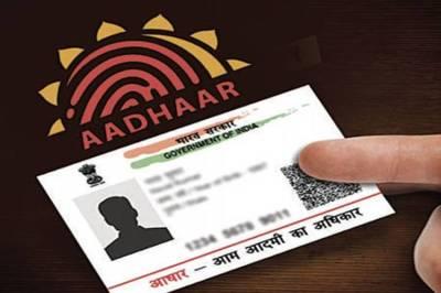 Pan-Aadhaar Card Linking Deadline Last Date - ஆதார் எண்ணை லிங்க் பண்ணிட்டீங்களா? டைம் முடியப் போகுது!