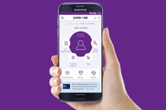 How to withdraw cash from SBI ATM without using debit card or SBI YONO app State bank of india sbi - டெபிட் கார்டு இல்லாமல் பணம் எடுக்கலாம் - இன்னமும் தெரிஞ்சுகாம இருந்தா எப்படி?