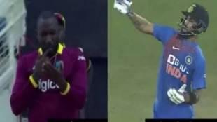When Kesrick Williams' gave notebook send-off to Virat Kohli during Jamaica T20I in 2017 - 2017ல் கோலிக்கு நோட்புக் ஸ்டைலில் வழியனுப்பிய வில்லியம்சன் - வீடியோ! இதுக்குதானா இந்த கும்மாங்குத்து