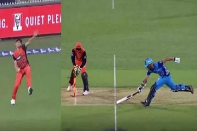 Big Bash League: Jhye Richardson 'bowls' from boundary line to get batsman run out - எல்லைக் கோட்டில் இருந்து பவுலிங்; கீப்பரே நம்பாத ரன் அவுட் - இது Big Bashல் மட்டும் சாத்தியம் (வீடியோ)