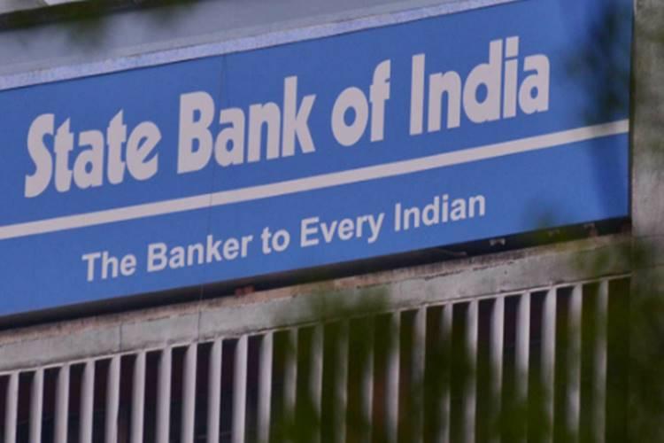 sbi online state bank online state bank of india online - கட்டணம் ரத்து - எஸ்பிஐ வாடிக்கையாளர்களுக்கு ஹேப்பி நியூஸ்