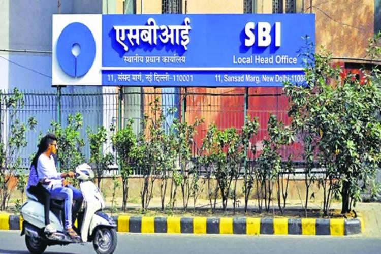 sbi netbanking state bank netbanking state bank of india netbanking sbi news - எஸ்பிஐ கட்டண மாற்றங்கள் - இதைத் தெரிந்து கொண்டு வங்கிக்கு சென்றால் பெட்டர்