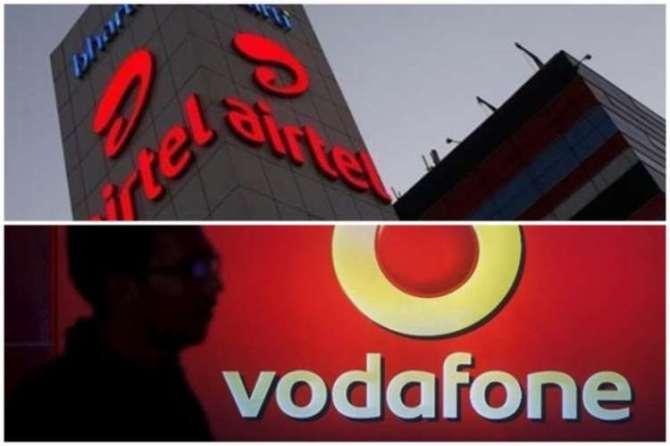 jio dec 6 new plan , airtel vodafone vs Jio, telecom company losses