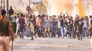 Assam culture , india citizenship bill 2019,assam protest aginst CAB bill, assam autonomous District council , manipur inner line permit
