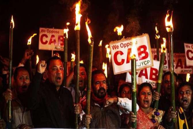 CAB NRC protest
