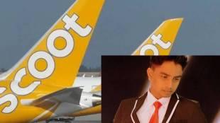 Singapore Scoot airline Tamil announcement Viral trending video, Pilot Saravanan Ayyavu