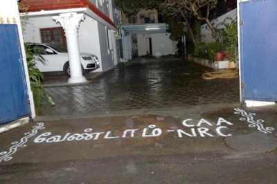 ஸ்டாலின், கனிமொழி வீடுகளில் 'வேண்டாம் CAA-NRC'கோலம்