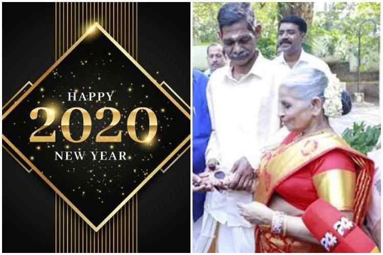 hai guys, north east monsoon, chennai, chennai rain, 2019, new year 2020, local body election, sabarimala, makarajothi, love, kerala, old couple, marriage