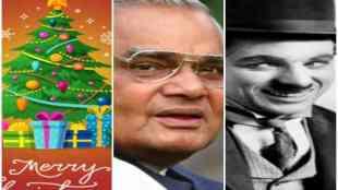 christmas christmas 2019 atal bihari vajpayee, rajaji, charlie chaplin, hanuman jeyanthi