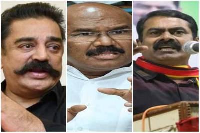 தமிழக அரசியல்வாதிகளின் சர்ச்சை பேச்சுக்கள் 2019