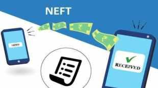 NEFT timings,neft limit,neft charges,neft sbi,Neft transfer,neft full form,neft meaning,how to do neft,new neft rules, neft, rtgs, imps