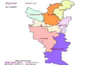 ஊரக உள்ளாட்சி தேர்தல் : திருவாரூர் மாவட்ட வேட்பாளர்கள் பட்டியல்