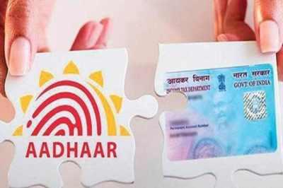 PAN aadhaar linking news 17 crore pan cards will turn useless