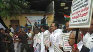 dmk protest today live updates dmk rally against caa citizenship amendment act live updates