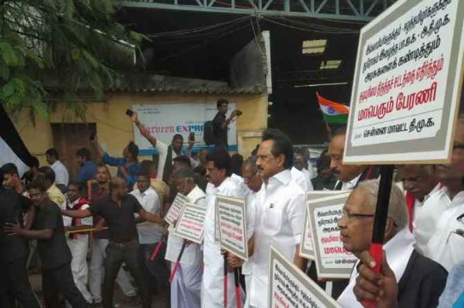 dmk protest today live updates dmk rally against caa citizenship amendment act live updates >