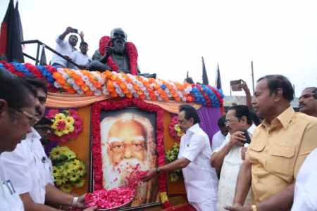 periyar, thanthai periyar, death anniversary, erode, vaikkom, intercaste marriage, dmk, m k stalin
