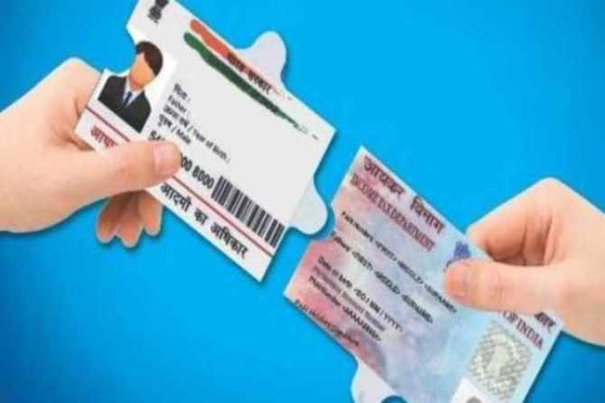 an card, aadhaar card, Pan-Aadhaar Link Last Date