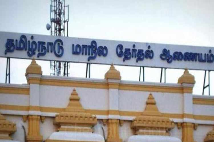 Tamil Nadu News today Live updates