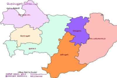 ஊரக உள்ளாட்சி தேர்தல் : பெரம்பலூர் மாவட்ட வேட்பாளர்கள் பட்டியல்