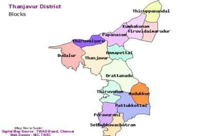 ஊரக உள்ளாட்சி தேர்தல் : தஞ்சாவூர் மாவட்ட வேட்பாளர்கள் பட்டியல்