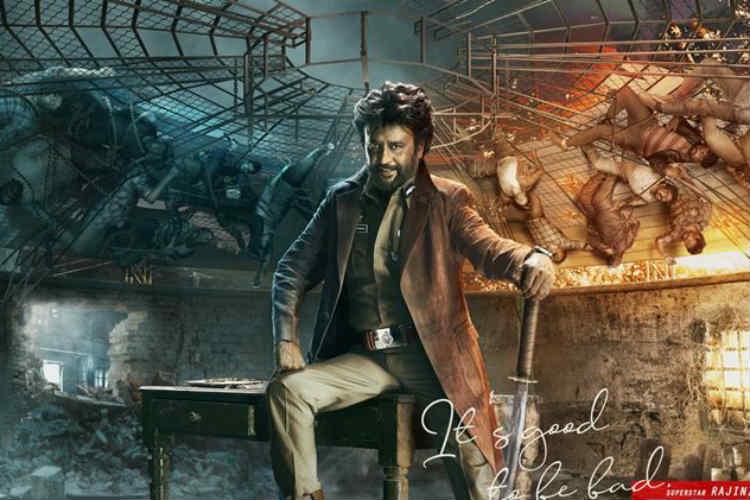 Darbar full Movie download, Darbar full Movie download tamilrockers, Darbar tamil rockers, தர்பார் மூவி, தர்பார், தமிழ் ராக்கர்ஸ்