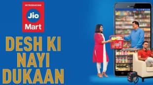 Reliance launches online grocery platform JioMart