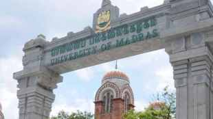 Madras university results,Madras University result,Madras University,unom.ac.in,university of madras
