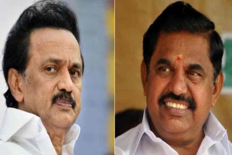 tamilnadu local body election live updates