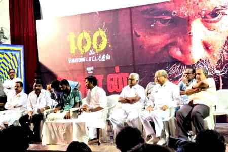 asuran movie success celbration, asuran movie success party, actor dhanush, அசுரன், அசுரன் வெற்றி விழா, actor dhanush speech, dirctor vettrimaaran speech, தனுஷ், வெற்றிமாறன், கலைப்புலி எஸ் தாணு, kalaipuli s Dhanu speech, asuran movie success function, பாலாஜி சக்திவேல், director balaji sakthivel speech, asuran, dhanush, ken karunas