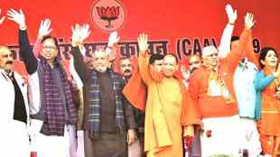 yogi adityanath, yogi adityanath speaks about CAA, yogi adityanath speaks about muslims population, உத்தரப் பிரதேச முதல்வர் யோகி ஆதித்யநாத், யோகி ஆதித்யநாத், சிஏஏ, குடியுரிமை திருத்தச் சட்டம், முஸ்லிம்கள் மக்கள்தொகை, yogi adityanath on caa, yogi adityanath citizenship law, adityanath on muslim population, yogi adityanath on nrc, up caa violence, up caa arrests, caa protests, supportive rally to caa in gaya, bjp