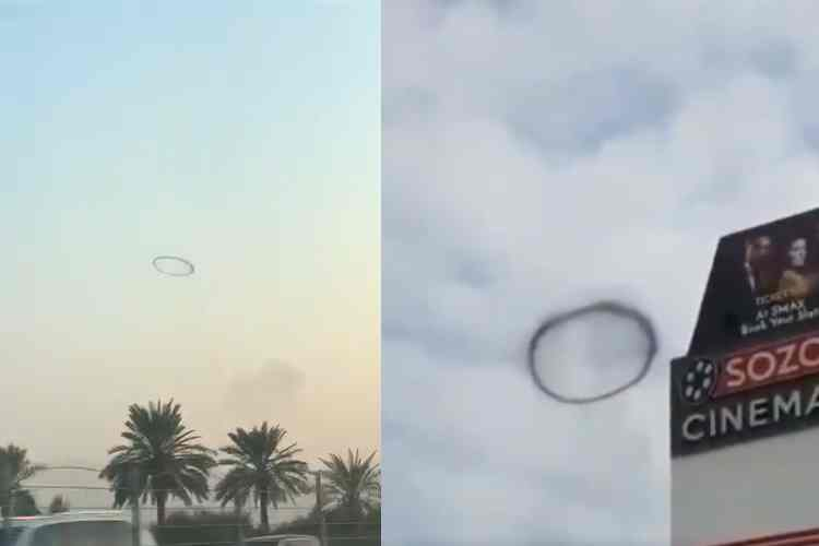 Mysterious Black Ring smoke, Black Ring smoke in the sky, வானத்தில் கருப்பு வளையம், கருப்பு புகை வளையம், பாகிஸ்தான் வானில் கருப்பு வளையம், Black Ring on the sky in lahore, pakistan lahore, black ring, black ring Viral Video,