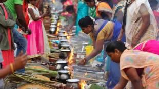 pongal holidays 2020, pongal leave, pongal holidays in Tamil nadu, additional pongal leaves to government staffs, pongal holidays Tamil nadu schools, pongal holidays Tamil nadu college, பொங்கல் 2020, பொங்கல் விடுமுறை,