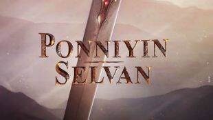 Ponniyin Selvan Title font