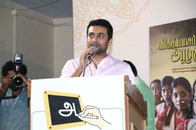 Actor Surya Cried at a book release function