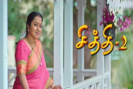 Chithi 2 radhika sun tv chithi 2 serial timing