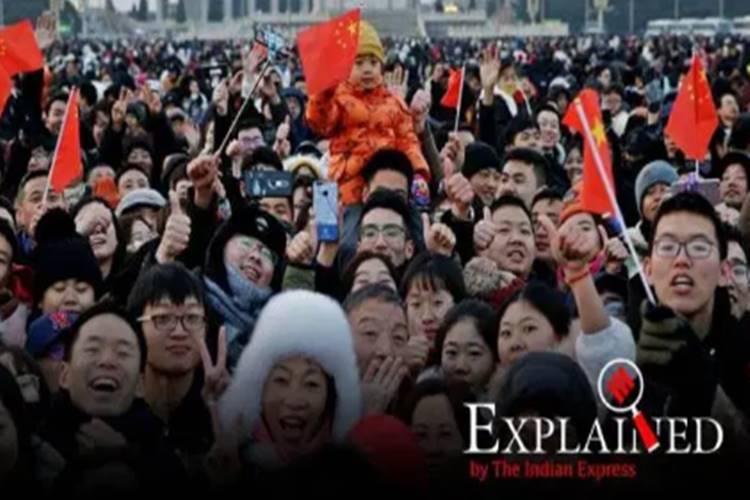 China's lowest birth rate says about the country's one-child policy - சீனாவின் மிகக் குறைந்த பிறப்பு விகிதம் நாட்டின் ஒரு குழந்தைக் கொள்கையைப் பற்றி