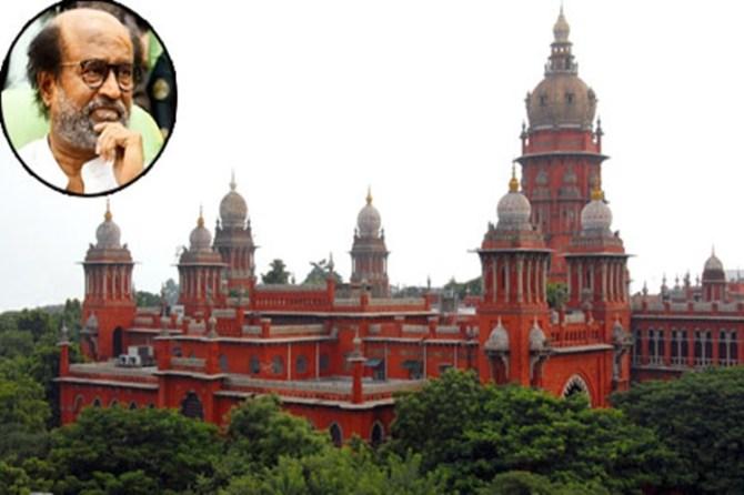 petition against rajini withdraws periyar controversy madras high court - பெரியார் சர்ச்சை: ரஜினிக்கு எதிராக வழக்கு பதியக் கோரிய மனு - சென்னை ஐகோர்ட் தள்ளுபடி