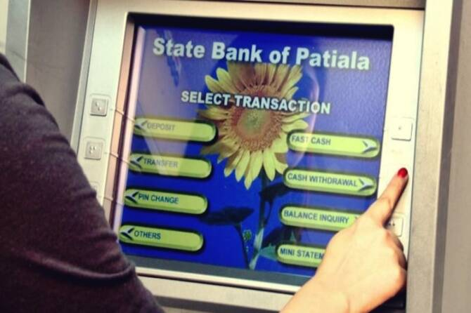 sbi atm password secure tips state bank of india - ஏடிஎம் கதவை திறப்பதற்கு முன் இதை படிச்சிட்டு போங்க - எஸ்பிஐ