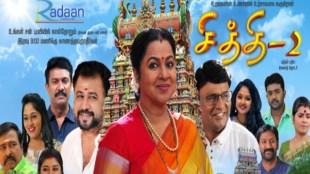 chithi 2 serial Raadhika Sarathkumar - 'சித்தி 2' சீரியல் ஹீரோ யார் தெரியுமா? இதை நீங்க எதிர்பார்த்திருக்க மாட்டீங்க