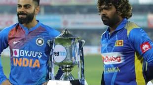 India Vs Sri Lanka, IND vs SL Live