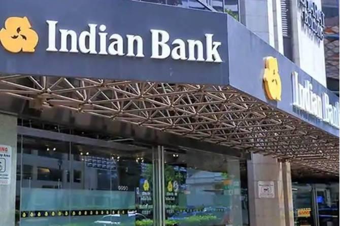 Indian bank personal loan interest rate Indian bank savings account - இந்தியன் வங்கி பெர்சனல் லோனுக்கு எவ்வளவு வட்டி வசூலிக்கிறது தெரியுமா?