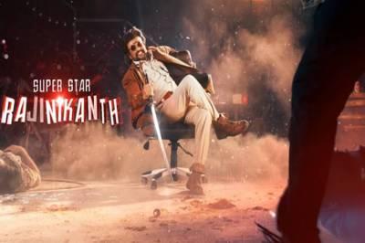 Darbar Rajinikanth set to create a new record at the Chennai city box office - சென்னையை நாளை பத்திரமா பார்த்துக்கோங்க - தர்பார் அதிர்வு பலமா இருக்கப் போகுது!