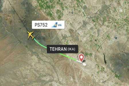 iran, iran plane crash, iran flight crash, iran iraq map