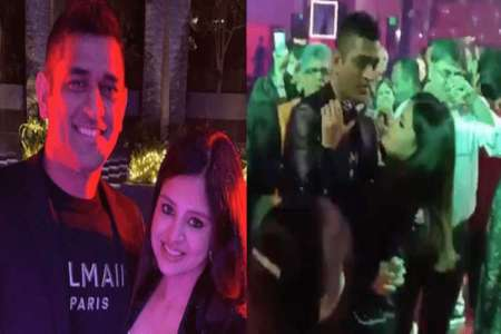 MS Dhoni dances with his wife Sakshi Dhoni during New Year's 2020 celebration
